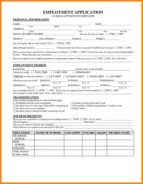 employment application templates free free employment application form template sle