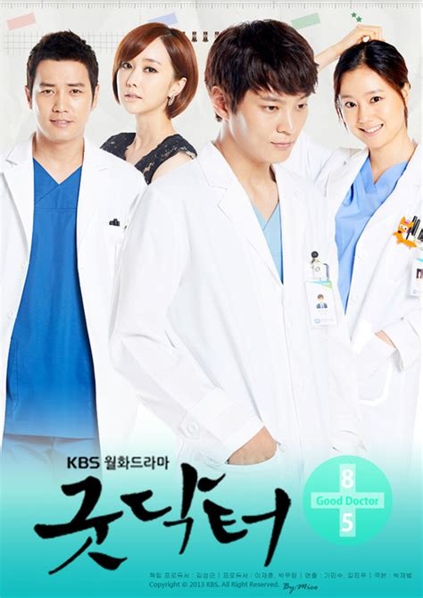 film korea kedokteran review drama korea 2013 good doctor kpopkernel