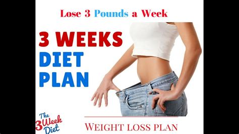 How Many Pounds Can I Lose With 3 Day Detox by Lose 3 Pounds A Week Easy Method Proven Methods For