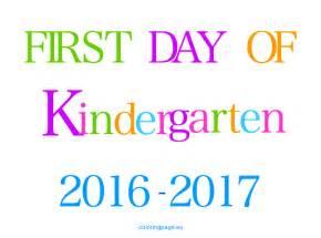 Galerry alphabet coloring pages kindergarten