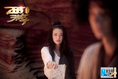 film romantis shu qi shu qi journey to the west06 tars tarkas net movie