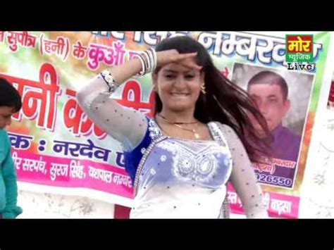 dam dam karti chale se haryanvi song download dam dam karti chale monika hot dance 2015