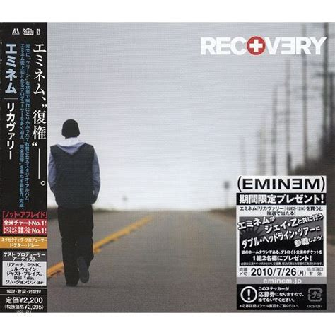 recovery full album recovery japan edition eminem free mp3 download full