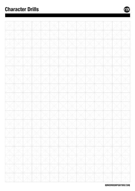 character writing paper practice paper mandarin poster
