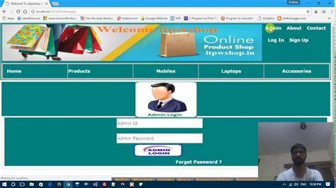 Asp Net Web Page Design Software Bruin Blog Asp Net Ecommerce Templates