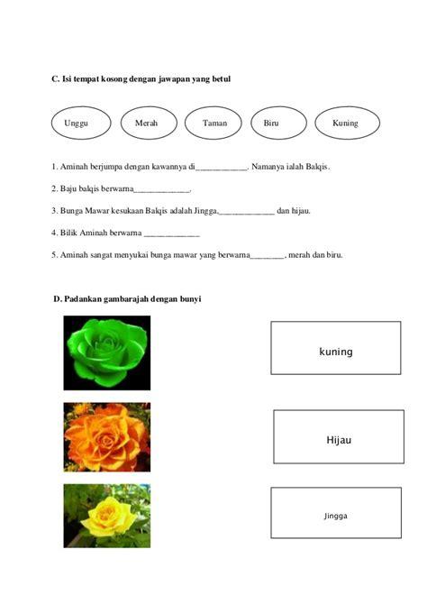 contoh membuat cakram warna contoh membuat soalan aras pengetahuan