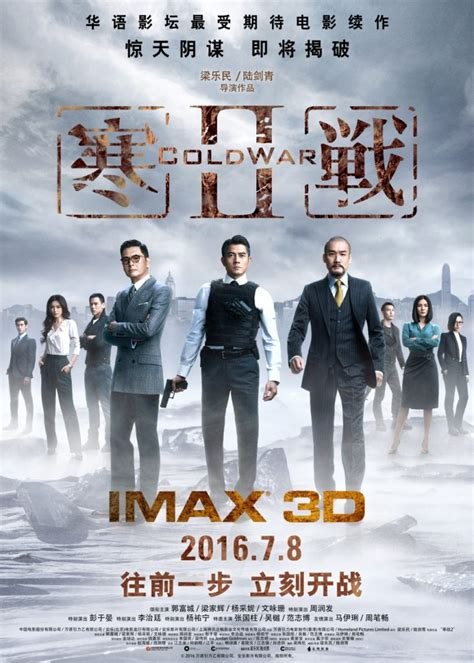 the selection movie 2016 cast watch online in english with cold war ii 2016 full movie watch online free