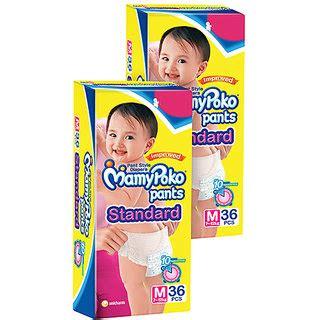 Mamy Poko Pers L 40 Mamy Poko L 40 Mamy Poko L 40 mamy poko standard pant style diapers medium 36