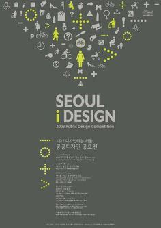 design competition poster 1000 images about poster design inspiration on pinterest