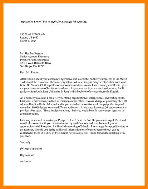 the best application letter for scholarship 8 exles of scholarship application letters lpn resume