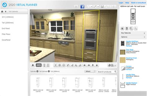 2020 kitchen design download online interior design software 2020 virtual planner