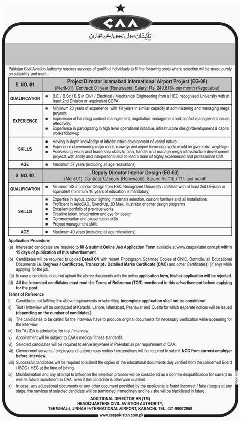 Pakistan Civil Aviation Authority CAA Jobs 2017 Available