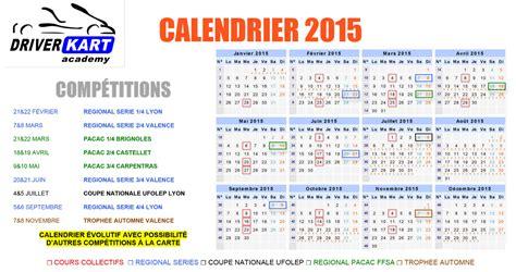 Calendario Kart 2015 13 01 2015 Driver Kart Academy Un Programme Complet