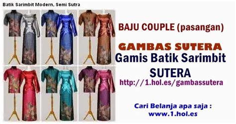 Kaos Anak N Bab Tiger baju lebaran 2012 murah newhairstylesformen2014