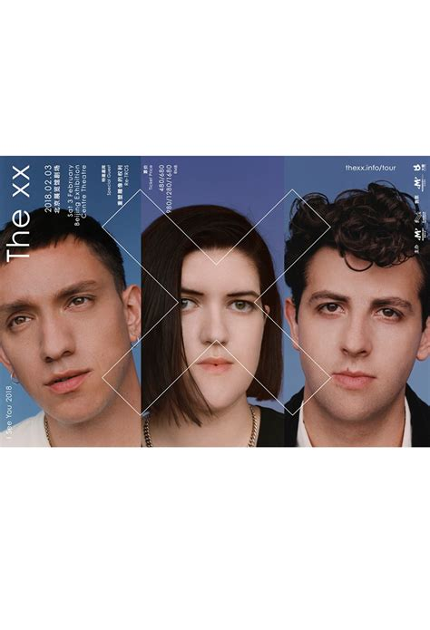 buy tickets for beijing show the xx i see you tour 2018