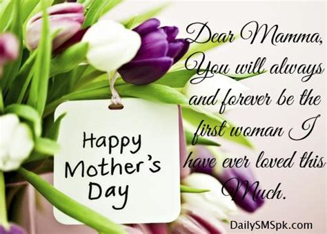 Happy Mothers Day Wishes Messages Beautiful Phrases For Mother S Day Cool Images