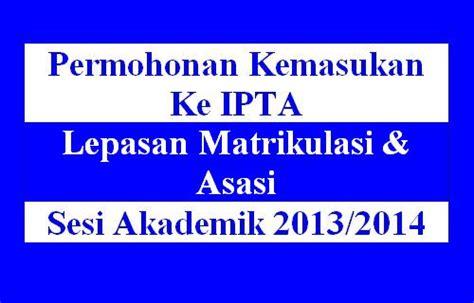 permohonan kemasukan ke ipta bagi sesi akademik 20162017 bagi lepasan semakan permohonan maktab perguruan 2015 2016