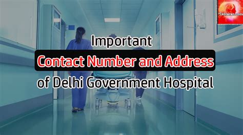 hospital phone number emergency helpline phone numbers of hospitals in delhi