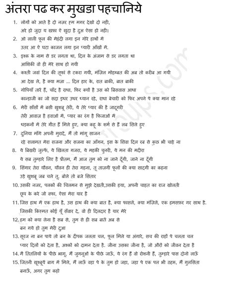 theme paper meaning in hindi hindi kitty party paper game musical paper party game