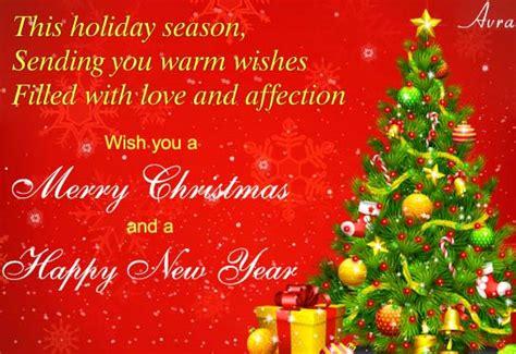warm joyful christmas wishes  merry christmas wishes ecards