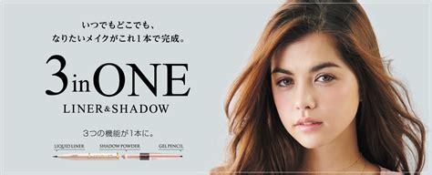 Jourmoe 3 In One Liner Shadow Casual jourmoe japan 3 in 1 3 way liquid eyeliner pencil eyeliner eye shadow powder ebay