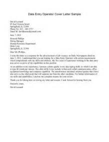 cover letter exles data entry clerk sle cover letter for data entry clerk position
