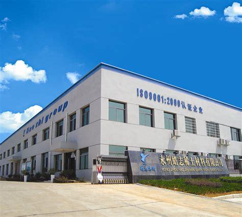 Top Import 66 zirconia polishing slurry from hunan haozhi new materials