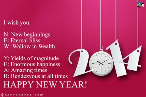 happy new year text message happy new year text messages happy holidays