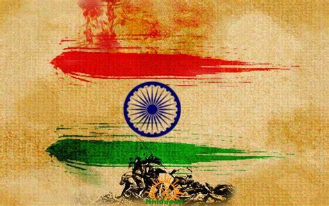 67th Independence Day Wishes Svatantra Divas Ki