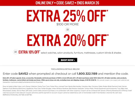 printable skechers outlet coupons mountain rose coupon code march 2018 skechers coupon