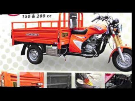 Kabel Kopling Viar Nozomi Motor Roda Tiga motor roda tiga 2 wmv doovi