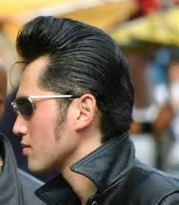 ducktail haircut the centre front by a4 psychobilly