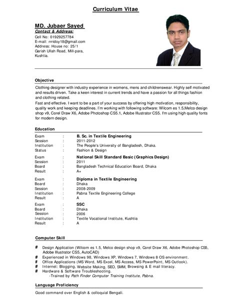 best curriculum vitae format exle of a good curriculum