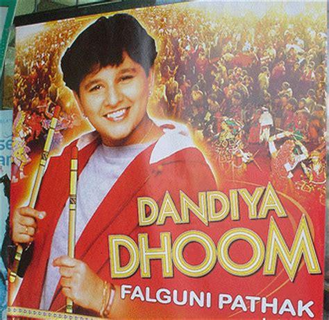 Download Mp3 Album Of Falguni Pathak | download free hindi movies navratri bhakti songs free