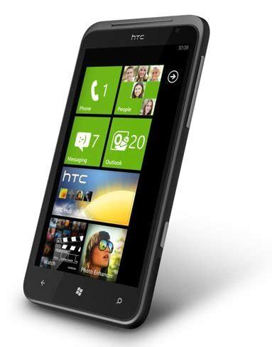 htc themes for windows 7 htc windows phone 7 5