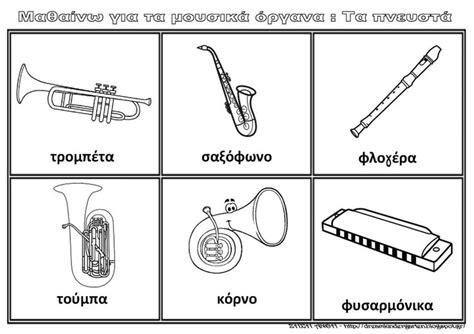 ba renoir espagnol 383656081x les 111 meilleures images du tableau μουσικη sur instruments de musique maison