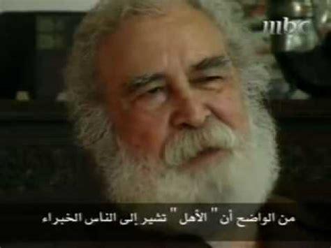 biography syed muhammad naquib al attas syed hussein alatas