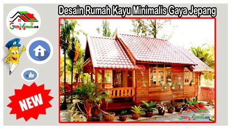 membuat rumah gaya jepang desain rumah kayu minimalis gaya jepang model terbaru