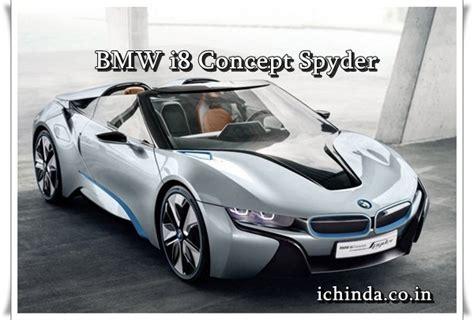 bmw i8 spyder release date 2017 2018 best cars reviews