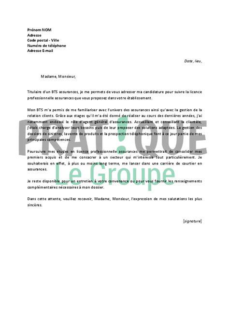 Lettre De Motivation De Licence Lettre De Motivation Pour Une Licence Professionnelle Assurances Pratique Fr