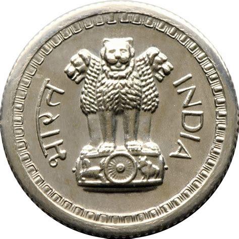 indian coin numista 25 naye paise india numista