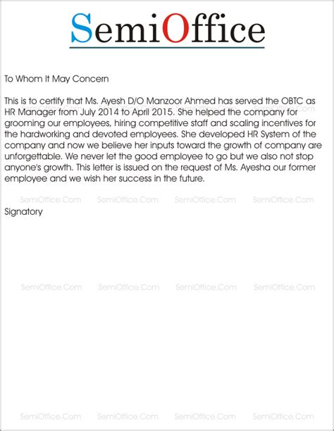 Work Experience Letter Manager Experience Letter For Hr Manager