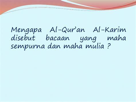 Bacalah Alquran bacalah al quran