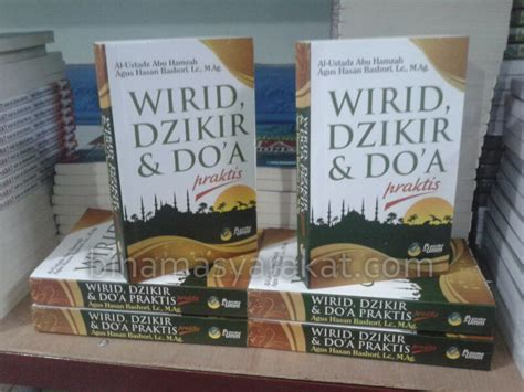 Do A Wirid By Karmedia wirid dzikir do a praktis ybm