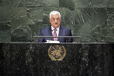Pendidikan Lingkungan Sosial Budaya Mahmud satu harapan palestina minta pbb hentikan pendudukan