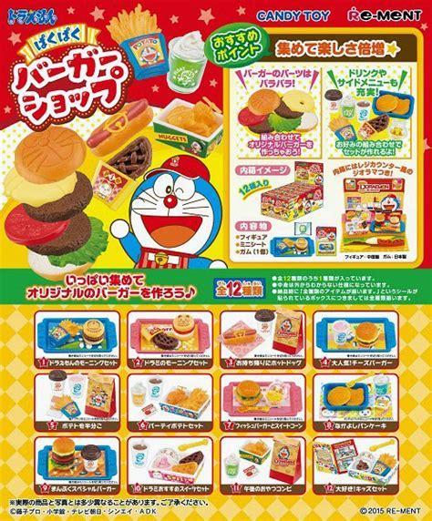 Ready Re Ment Doraemon Fast Food Burger Shop Miniature Dollhouse 1 doraemon burger shop etraders place