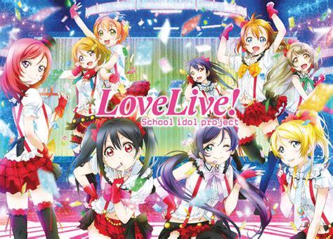 imagenes one love one live love live school idol project season 1 premium edition