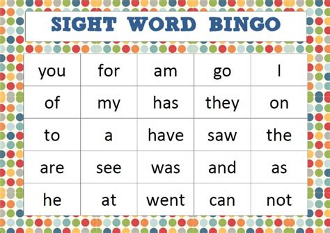printable word bingo games life love and hiccups free sight word bingo download