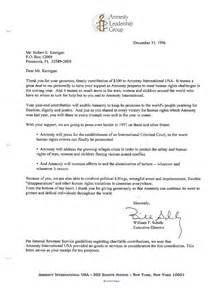 Appreciation Letter Leadership letters of appreciation kerrigan law firm pensacola florida