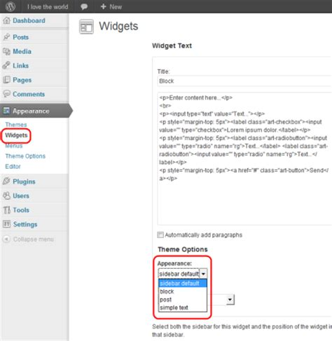 enfold theme options not showing best theme options in wordpress gallery wordpress themes
